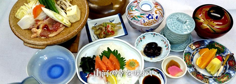 国民宿舎古岩屋荘のお料理