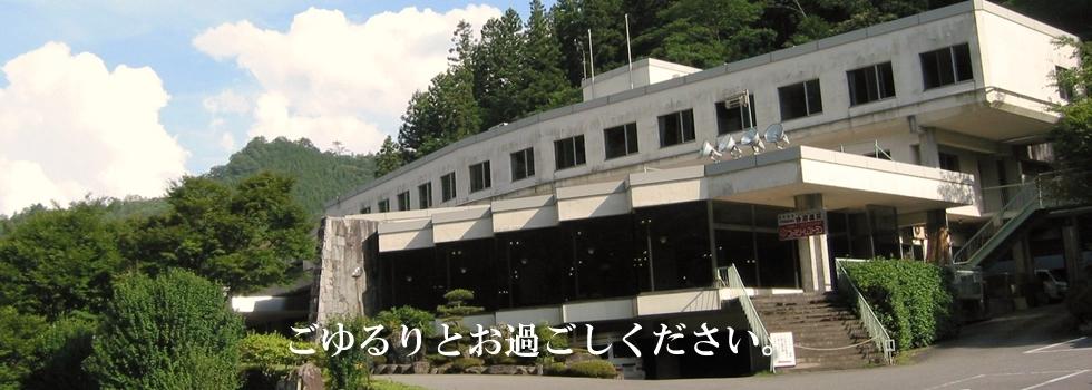 国民宿舎古岩屋荘外観