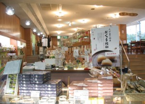 国民宿舎古岩屋荘の売店